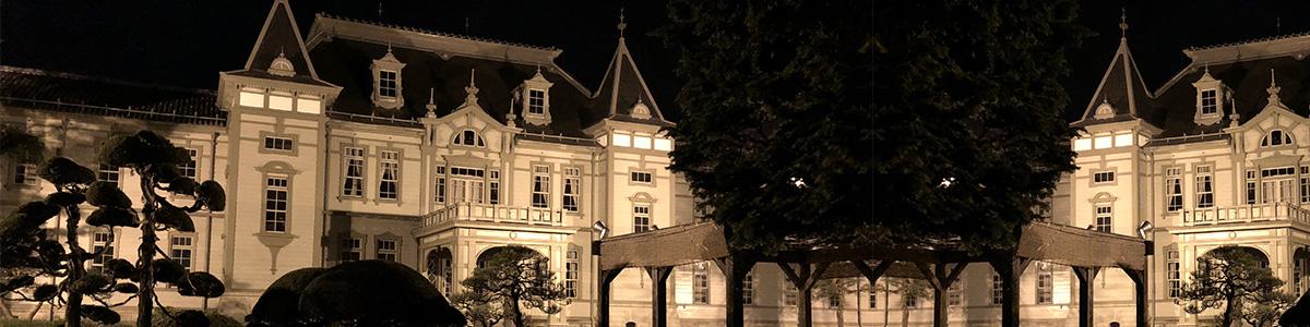 Yamagata University: Teijin Historical Building