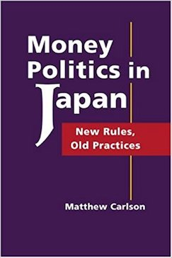 Money Politics in Japan: New Rules, Old Practices (Lynne Rienner Publishers), 2007.