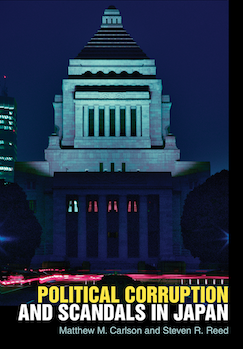 Political Corruption and Scandals in Japan (Cornell University Press) with Steven Reed, 2018.