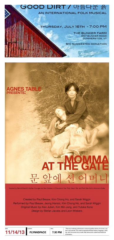 Good Dirt and Momma at the Gate promotional posters