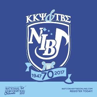 National Intercollegiate Band 2017