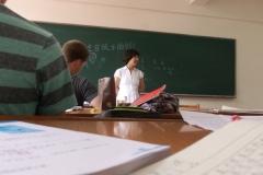 Chinese grammar class