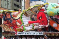 The Nebuta festival in Amori, Japan