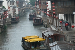 Boats in a canal