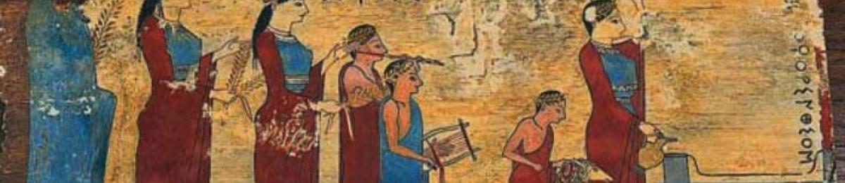 Ancient Greek scroll