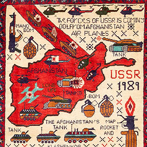 Detail from an Afghanistan war rug