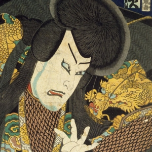 Detail of a Japanese art print featuring a samurai warrior
